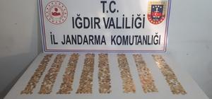 Iğdır'da tarihi eser kaçakçılığı: 1 gözaltı