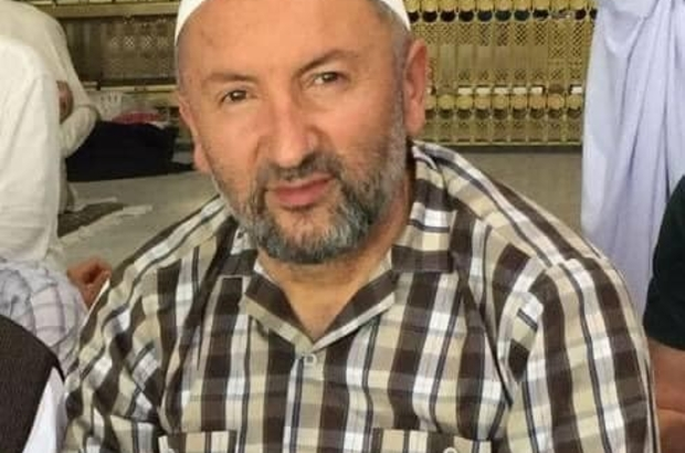 Vakıf Başkanı İrfan Altun toprağa verildi