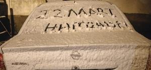 Edirne'de kar