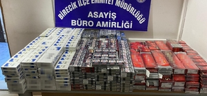 Şanlıurfa'da gümrük kaçağı bin 760 paket sigara ele geçirildi
