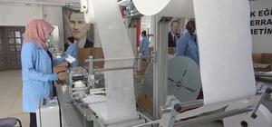 """Milli Eğitim Bakanı Selçuk: """"Kırıkkale'de 183 milyon maske üretildi"""""""