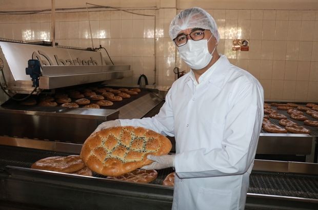 İhtiyaç sahiplerine sınırsız ekmek Kahramanmaraş'ta halk ekmek fabrikasında üretilen ekmekler, ihtiyaç sahiplerine belediye ekmek büfelerinde ücretsiz verilecek