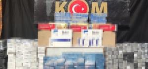 Gaziantep'te 4 bin 680 paket kaçak sigara yakalandı