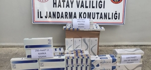 Hatay'da kaçak sigara operasyonu