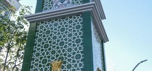 Giresun'un saat kulesi törenle açıldı