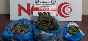 Uyuşturucu taciri tutuklandı Marmaris'te Norkatik ekiplerinin takibindeki uyuşturucu satıcısı düzenlenen operasyon ile yakalandı.