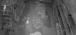 Bingöl'deki deprem iş yerlerinin güvenlik kamerasına yansıdı