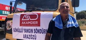 """Arazözü ile 24 saat nöbet tutuyor Adana'da aracına, """"Gönüllü Yangın Söndürme Arazözü"""" yazısı asan Mahsun Doğruyol, son kor sönene kadar sahada olacağını söyledi"""