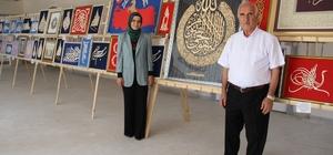 Kahramanmaraş'ta kıl testere oymacılık naht sanatı sergisi Kahramanmaraşlı emekli öğretmenin birbirinden farklı 120 eserinden oluşan sergisi ilgi gördü