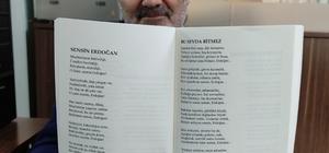 Emekli polis bütün siyasîlere şiir yazdı Bütün siyasetçilere şiir yazan emekli polis kitap çıkardı