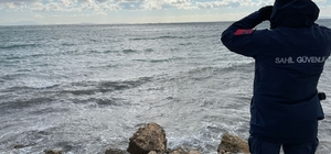Tekirdağ'da denizde kaybolan kişiyi arama çalışmaları başladı