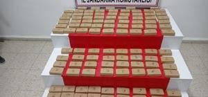 Van'da 123 kilo eroin ele geçirildi 153 kaçakçılık olayıyla ilgili 232 şüpheli gözaltına alınarak yasal işlem başlatıldı